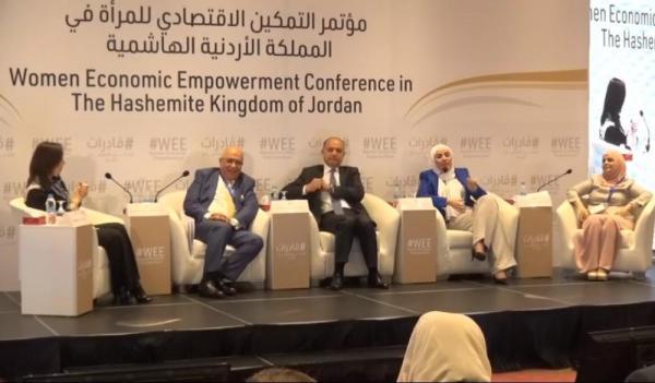 انطلاق أعمال مؤتمر التمكين الاقتصادي للمرأة في المملكة
