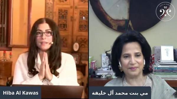 رئيسة هيئة البحرين للثقاقة والآثار الشيخة مي آل خليفة عبر شبكات التواصل لقاء ثقافي عابر للحدود مع هبة القواس