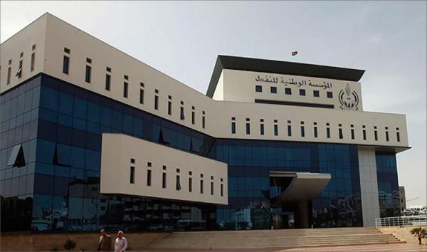 مؤسسة النفط الليبية مستعدة لرفع حالة «القوة القاهرة» في ميناء السدر