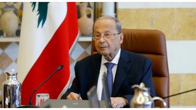 عون يوقع مرسوم إحالة جريمة مرفأ بيروت إلى المجلس العدلي