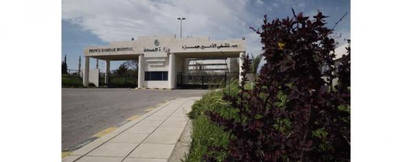 5 مصابين كورونا على أجهزة التنفس الاصطناعي في مستشفى الامير حمزة