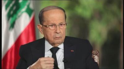 عون يؤكد تمسكه بالمبادرة الفرنسية لدعم وإنقاذ لبنان