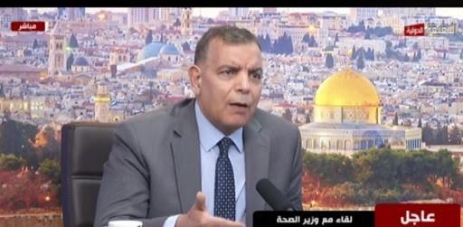 وزير الصحة : وقعنا اتفاقيات لحفظ حصة الأردن من لقاح كورونا.