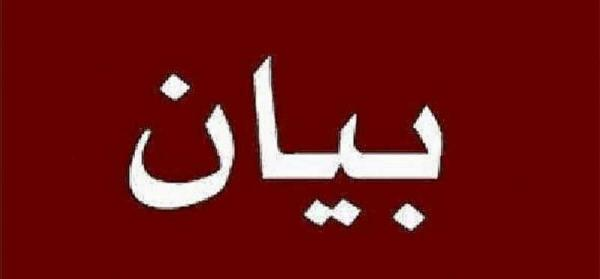 بيان سفارة جمهورية أذربيجان في عمان بمناسبة مرور الذكرى الحادية والثلاثين لأحداث 20 يناير