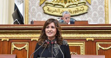 وزيرة الهجرة: 3.5 مليون مواطن استفادوا من ميكنة الخدمات للمصريين بالخارج.. صور